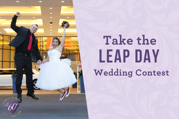Leadp Day Wedding Contest | Cahpel of the Flowers